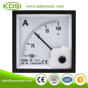 New Hot Sale Smart BE-80 DC+75mV +-150A analog panel ammeter with the pointer in the center